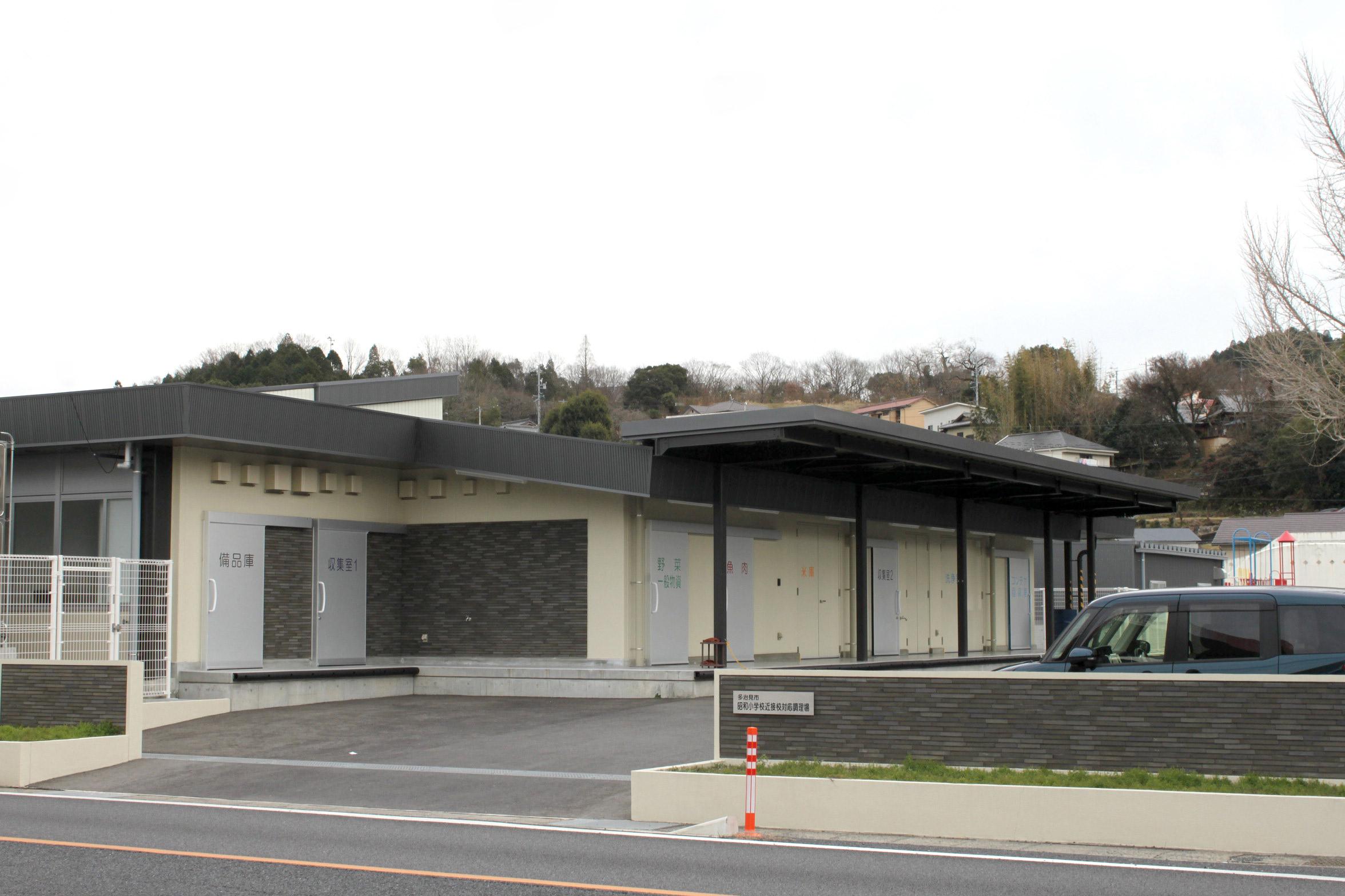 昭和小学校近接校対応調理場 建築工事